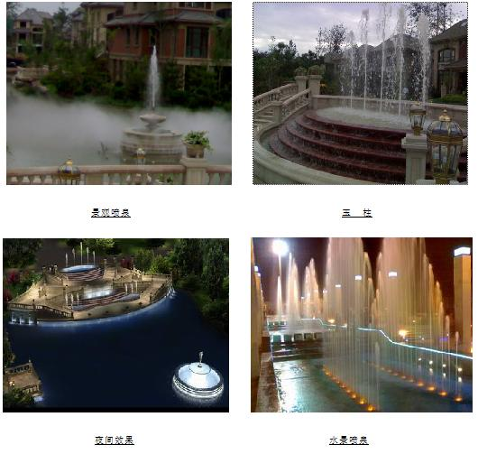 北京通州区别墅区景观喷泉工程